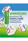 Grammaticando